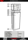 Схема окраски МРК-1, МРК-2(i)